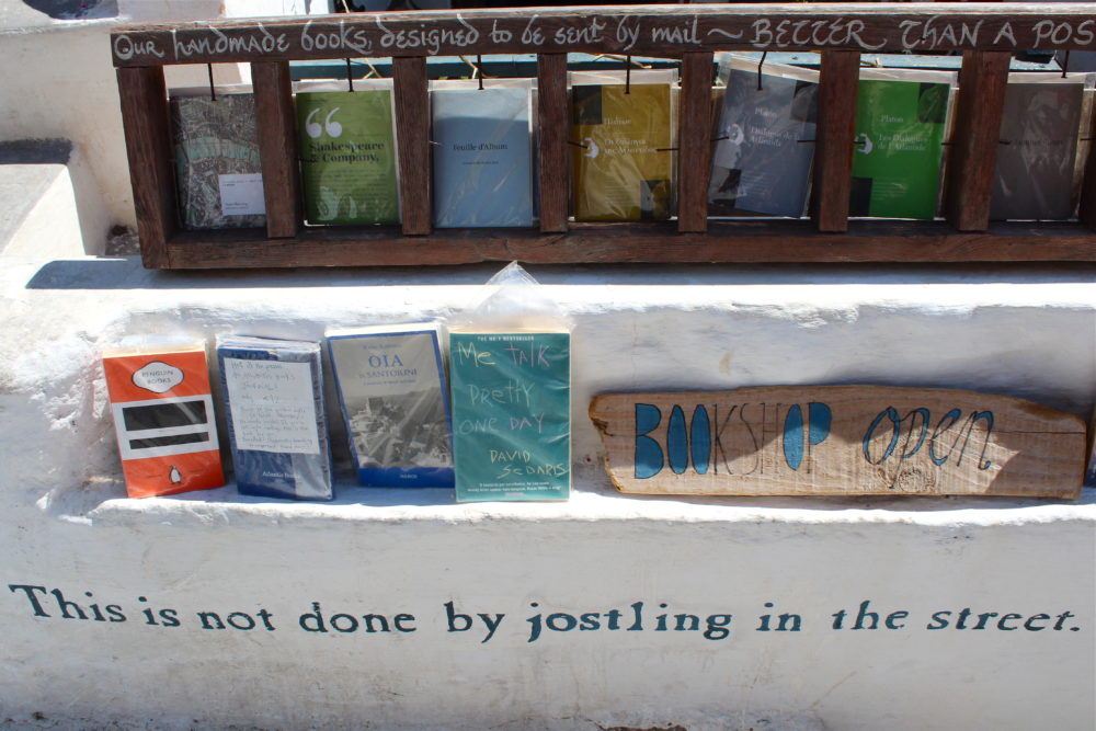 Atlantis Books in Santorini