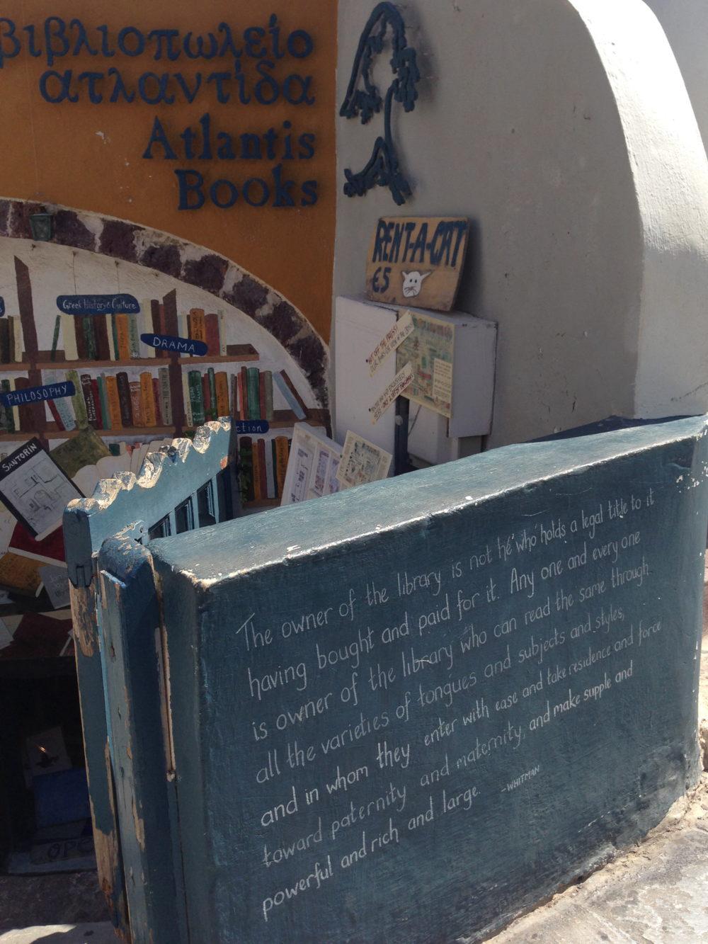 Atlantis Books in Santorini